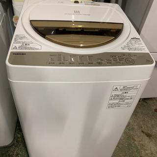 【美品】2017年製東芝全自動洗濯機6キロ