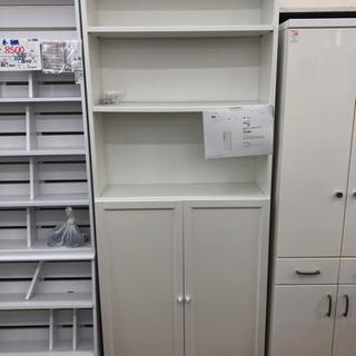 【IKEA 】リビング収納 本棚 扉付き ホワイト