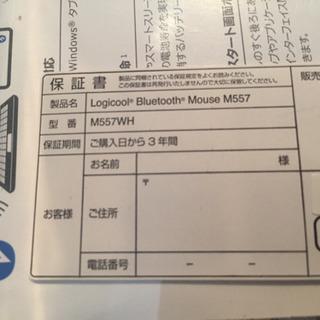 Logicool m557新古品