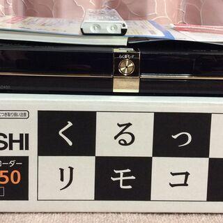 【大容量2TB】ハードディスクBDレコーダー[三菱 DVR-BZ...