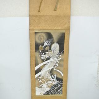 掛け軸 守護龍 善海 白龍 掛軸 和室 装飾