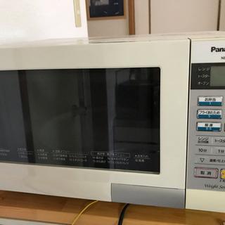 【難あり】電子レンジ Panasonic NE-T155
