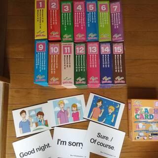 子供用の英語カードです。の画像