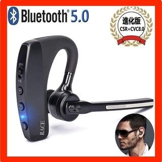 ⬛️ヘッドセット⬛️片耳 ワイヤレス Bluetooth 左右兼...