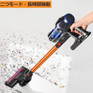 コードレス掃除機 サイクロン 強力吸引 コンパクト 静音