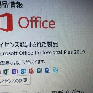 【5,000円引き済】Core i3搭載Office2019認証済 レノボノートパソコン - 売ります・あげます