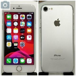 【訳あり】SIMフリー iPhone 7 128GB Silve...