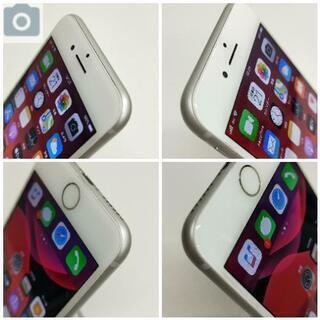 【訳あり】SIMフリー iPhone 7 128GB Silver 美品 バッテリー87% <本体のみ> - 杉並区