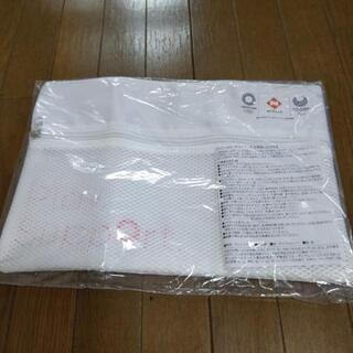 【未開封未使用】東京2020オリンピックパラリンピック ★メッシ...