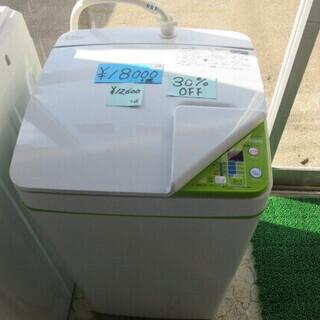 洗濯機 18年式 3.3kg 30%off