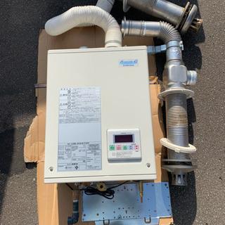 美品 コロナ 石油給湯器 UIB-AG47XP 2013年製