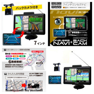 NAVIA ナビア ワンセグカーナビ 7.0インチ バックカメラ...