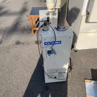 長府製作所 ボイラー 石油給湯器