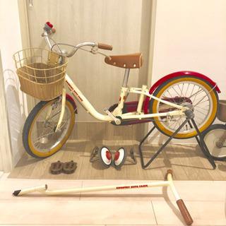 子供 自転車16インチ 本体・補助輪・補助バー(手押し棒)・カゴ...