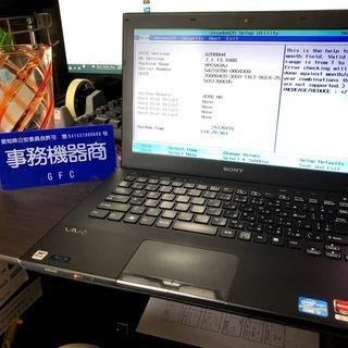 【激安ジャンク】Core i7搭載!BIOS確認済・ブルー…