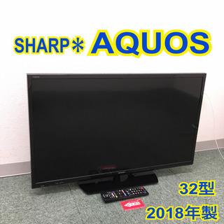 配達無料地域あり*シャープ 液晶テレビ アクオス 32型 201...