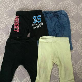 ズボン 70〜90サイズ