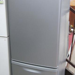 札幌 美品 2017年製 168L パナソニック 2ドア冷蔵庫 ...