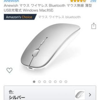 Bluetoothマウス 未使用!