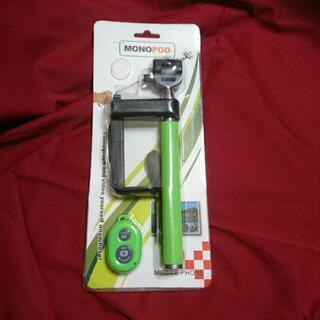 《未使用》自撮り棒  リモコン付き  黄緑