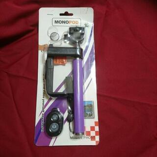 《未使用》自撮り棒  リモコン付き  紫