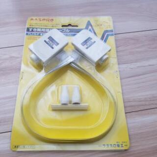 値下げ1500円 マスプロすき間用接続ケーブル