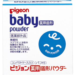 ピジョン薬用固形パウダー(45g)