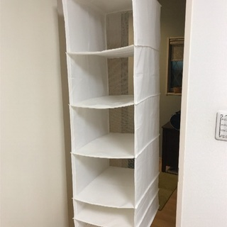 今週末には締め切ります。IKEAの吊り下げ収納