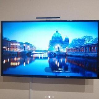 LG 43インチ 液晶 4Kテレビ HDR対応 43UH6100