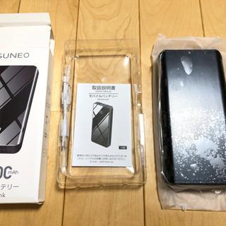 【令和最新モデル】TSUNEO 大容量モバイルバッテリー