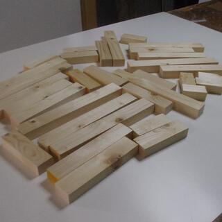 【ネット決済・配送可】端材 木材 詰め合わせ 工作 棒状