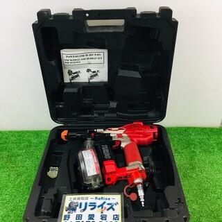 マックス HV-R41G2 高圧釘打ち機【リライズ野田愛宕店】【...
