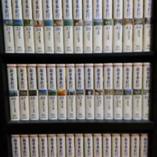 値下げ!NHK 新日本紀行 全60巻!未開封あり!VHS ケースつき!