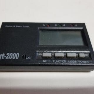 石橋楽器 ギター&ベースチューナー Igt-2000