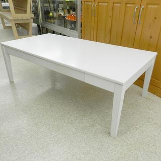 センターテーブル ホワイト/白 引出し付き ローテーブル ☆ P...