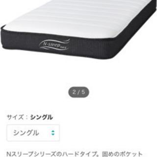 ニトリ ベッドセット 美品