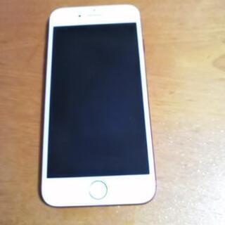 iPhone 7 128gb 判定○