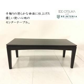 【大塚家具取扱商品】センターテーブル DM-GF005 105 ...