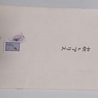 映画 花とアリス/ゼブラーマン/69 sixty nine 劇場雑誌