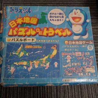 【無料・欠品あり】ドラえもん日本地図パズルDEトラベル