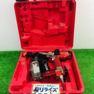 MAX HV-R41G1 高圧釘打ち機 【リライズ野田愛宕店】【...