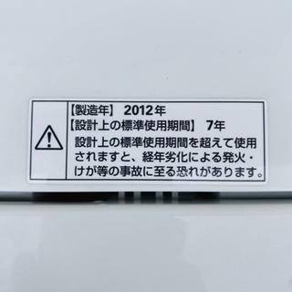 394番 AQUA✨全自動電気洗濯機⚡️AQW-S60A‼️ - 家電