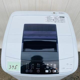 395番 Haier✨全自動電気洗濯機⚡️JW-K50K‼…