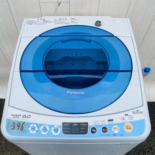 396番 Panasonic✨全自動電気洗濯機⚡️NA-FS60...