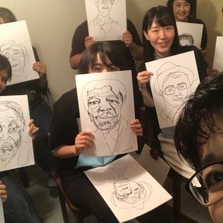 11月24日誰でも,3時間で,自動的に絵が描けるワークショップ【...