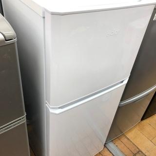 【安心の6ヶ月保証】Haierの2ドア冷蔵庫あります!!