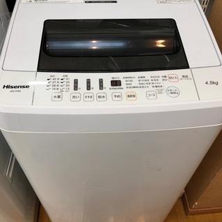 【安心の6ヶ月保証】Hisenseの洗濯機あります!!