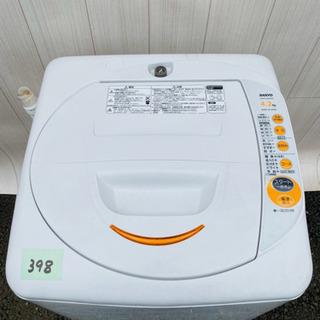 398番 SANYO✨全自動電気洗濯機⚡️ASW-EG42‼️
