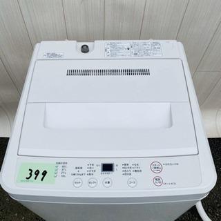 399番 無印良品✨全自動電気洗濯機⚡️AQW-MJ60‼️