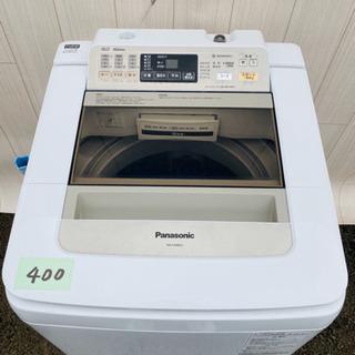 400番 Panasonic✨全自動電気洗濯機⚡️NA-FA90...
